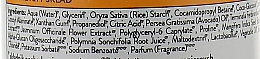Lapte cremos de duș - Bielenda Eco Nature Creamy Body Wash Milk Kakadu Plum, Jasmine & Mango — Imagine N3