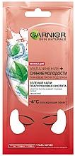 """Parfumuri și produse cosmetice Patch-uri de țesut """"Hidratare+Strălucire"""" - Garnier Skin Naturals Patches"""