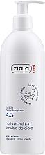 Parfumuri și produse cosmetice Emulsie hidratantă pentru pielea atopică - Ziaja Med Atopic Dermatitis Care