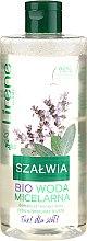 Parfumuri și produse cosmetice Apa micelară cu extract de salvie - Lirene Bio