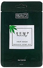 Parfumuri și produse cosmetice Mască de păr - Beauty Formulas Hemp Beauty Hair Mask