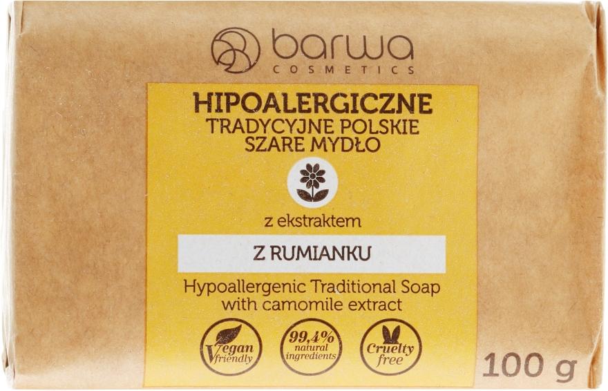 Săpun cu romaniță - Barwa Soap