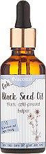 Parfumuri și produse cosmetice Ulei de chimen negru - Nacomi Black Seed Oil