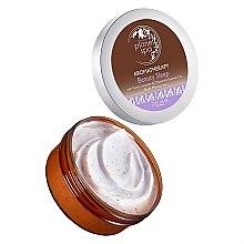 Parfumuri și produse cosmetice Loțiune cu lavandă și mușețel pentru corp - Avon Planet Spa Aromatherapy Beauty Sleep