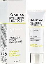 Parfumuri și produse cosmetice Mască de față - Avon Anew Pollution Protect+ 15 Minute Kaolin Clay Mask