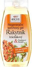 Parfumuri și produse cosmetice Gel de duș - Bione Cosmetics Sea Buckthorn Shower Gel