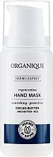 Духи, Парфюмерия, косметика Mască regenerantă de mâini - Organique Dermo Expert Hand Mask