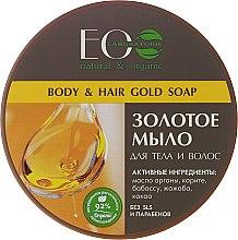 """Parfumuri și produse cosmetice Săpun pentru corp și păr """"De aur"""" - ECO Laboratorie Natural & Organic Body & Hair Gold Soap"""