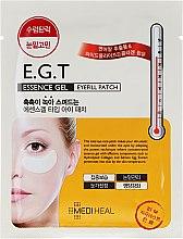 Parfumuri și produse cosmetice Patch-uri sub ochi - Mediheal E.G.T Essence Gel Eyefill Patch