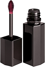 Parfumuri și produse cosmetice Luciu de buze - Serge Lutens Water Lip Colour