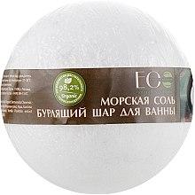 """Parfumuri și produse cosmetice Bilă efervescentă pentru baie """"Mangosteen și Vanilie"""" - ECO Laboratorie Sea Salt Bomb"""