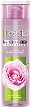 Parfumuri și produse cosmetice Apă micelară - Nature Of Agiva Roses Micellar Water