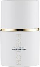 Parfumuri și produse cosmetice Очищающий гель-бальзам - Eve Lom Gel Balm Cleanser
