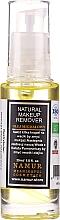 Parfumuri și produse cosmetice Ulei de migdale pentru demachiere - Namur Natural MakeUp Remover Almond Oil
