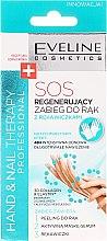 Parfumuri și produse cosmetice Procedură pentru mâini - Eveline Cosmetics Hand Nail Therapy Professional SOS