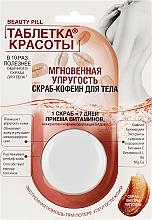 """Parfumuri și produse cosmetice Scrub-cofeină pentru corp """"Pilula de frumusețe. Fermitate instantanee"""" - Fito Kosmetik Beauty Pill"""