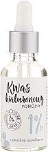 Parfumuri și produse cosmetice Ser cu acid hialuronic 1% pentru față, acțiune triplă - E-Fiore Hyaluronic Acid Gel 1%