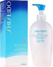 Parfumuri și produse cosmetice Emulsie după plajă cu efect de restabilire, pentru față - Shiseido Suncare After Sun Intensive Recovery Emulsion