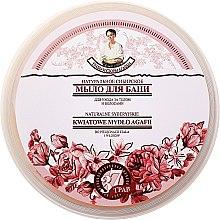 """Parfumuri și produse cosmetice Săpun de baie pentru îngrijirea corpului și a părului """"Flower"""" - Reţete bunicii Agafia"""