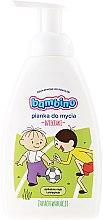 Parfumuri și produse cosmetice Spumă de baie pentru băieți - Nivea Bambino Foam For Washing