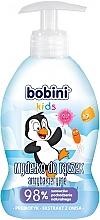 Parfumuri și produse cosmetice Săpun antibacterian pentru mâini - Bobini Kids
