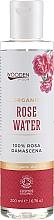 Parfumuri și produse cosmetice Apă de trandafir - Wooden Spoon Floral Water