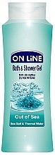 Parfumuri și produse cosmetice Gel-spumă de duș - On Line Out Of Sea Bath & Shower Gel