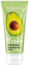 "Parfumuri și produse cosmetice Cremă de mâini ""Avocado"" - Soraya Foodie"
