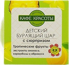 """Parfumuri și produse cosmetice Bilă de baie efervescentă cu surpriză """"Fructe tropicale"""" - Le Cafe de Beaute Bubble Ball Bath"""