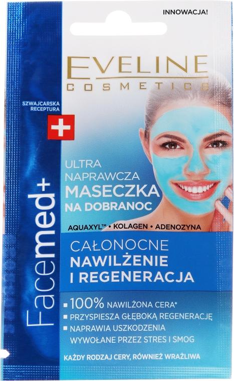 Mască regenerantă de noapte - Eveline Cosmetics Facemed+ — Imagine N1