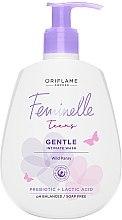 Parfumuri și produse cosmetice Gel pentru igiena intimă - Oriflame Feminelle Gentle Intimate Wash