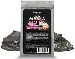 Духи, Парфюмерия, косметика Грязевая маска для лица со спирулиной - E-fiore Mud Face Mask With Spirulina, Opuntia Oil And HA Acid