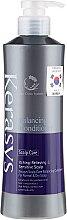 """Parfumuri și produse cosmetice Balsam de păr """"Tratament pentru scalp"""" - KeraSys Hair Clinic System Conditioner"""