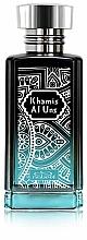 Parfumuri și produse cosmetice Nabeel Khamis Al Uns - Apă de parfum