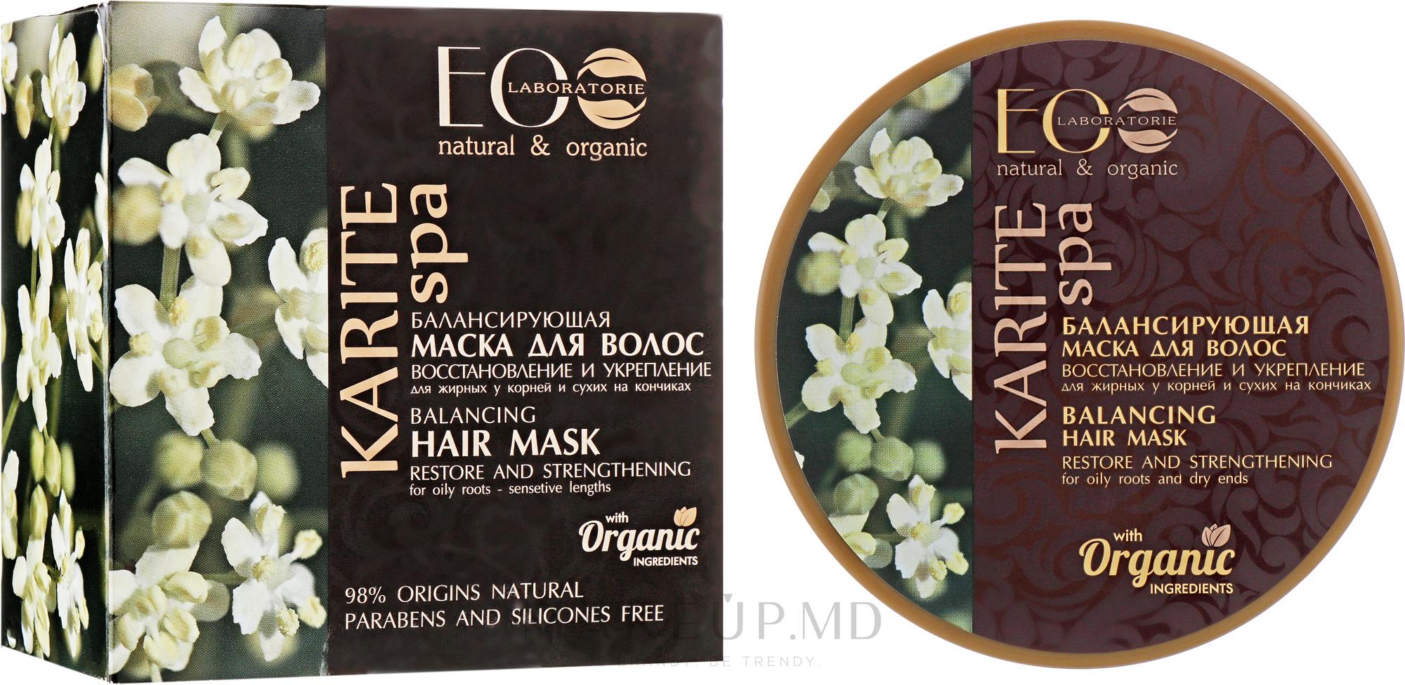 """Mască echilibrantă de păr """"Restaurare și întărire"""" - ECO Laboratorie Karite SPA Hair Mask — Imagine 200 ml"""