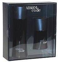Giorgio Armani Armani Code - Set (edt/75ml + edt/20ml) — Imagine N1