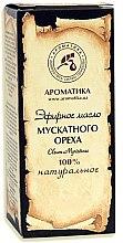 """Parfumuri și produse cosmetice Ulei esențial """"Nucșoară"""" - Aromatica"""