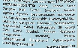 """Тоник для лица """"Увлажнение"""" - Cafe Mimi Facial Toner Hydration — фото N3"""