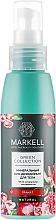 "Parfumuri și produse cosmetice Bio-deodorant ""Rodie"" - Markell Cosmetics Green Collection Deo"