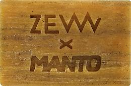 Parfumuri și produse cosmetice Săpun pentru față și corp cu argint coloidal, vitamina C și cărbune  - Zew For Men X Manto Body And Face Soap