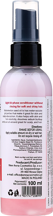 Несмываемый кондиционер для волос с маслом семян арбуза - New Anna Cosmetics — фото N2