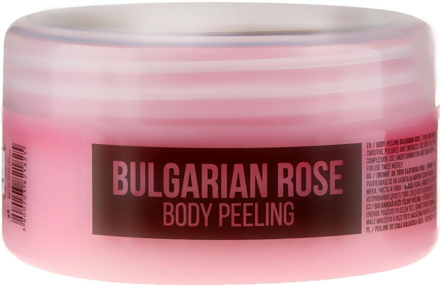 "Scrub pentru corp ""Trandafir"" - Hristina Stani Chef's Bulgarian Rose Body Peeling"