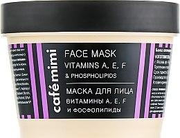 Parfumuri și produse cosmetice Mască de față - Cafe Mimi Face Mask