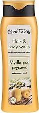 Parfumuri și produse cosmetice Șampon-gel cu extract de măsline - Bluxcosmetics Naturaphy