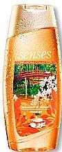 """Parfumuri și produse cosmetice Gel de duș """"Mandarină și iasomie"""" - Avon Senses Zen"""