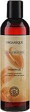 Parfumuri și produse cosmetice Gel de duș pentru piele uscată și sensibilă - Organique Naturals Argan Shine