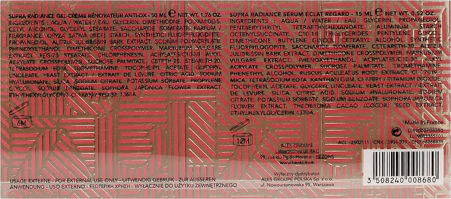 Set - Lierac Supra Radiance (gel/cr/50ml + eye/ser/15ml) — Imagine N3