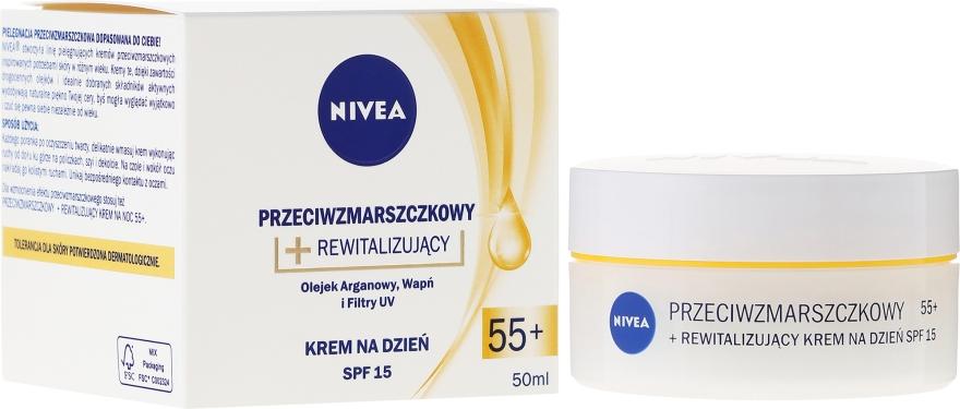 """Cremă de zi """"Energia tinereței + revitalizare"""" 55+ - Nivea Anti-Wrinkle Revitalizing Day Cream 55+"""