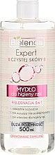 Parfumuri și produse cosmetice Săpun pentru mâini 3in1 - Bielenda Clean Skin Expert Liquid Hand Soap