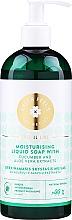Parfumuri și produse cosmetice Mydło w płynie z ekstraktem z ogórka i aloesu - Green Feel's Liquid Soap With Cucumber And Aloe Vera Extracts